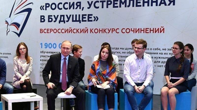 Путин высказался заразвитие дистанционного образования в РФ