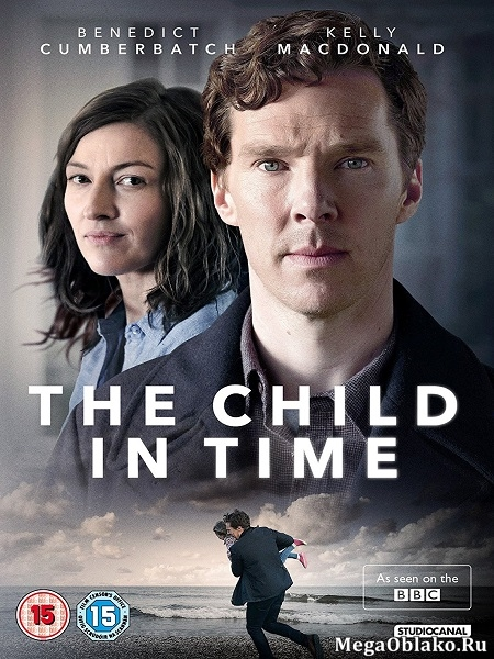 Дитя во времени / The Child in Time (2017/HDTV/HDTVRip)