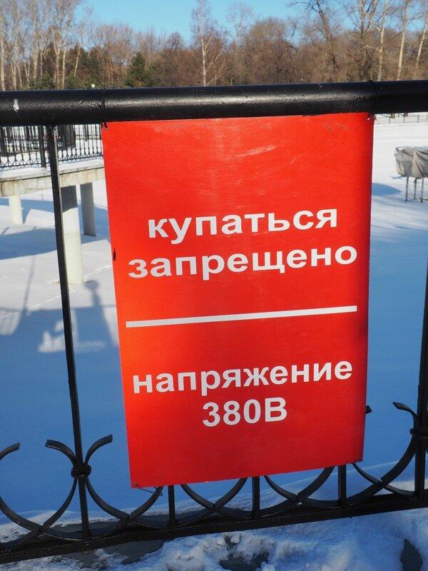 Россия, Хабаровск (Russia, Khabarovsk