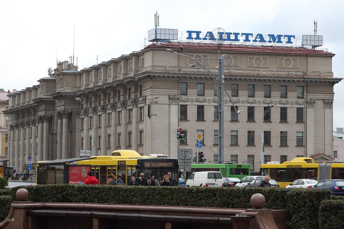Минск - площадь Независимости
