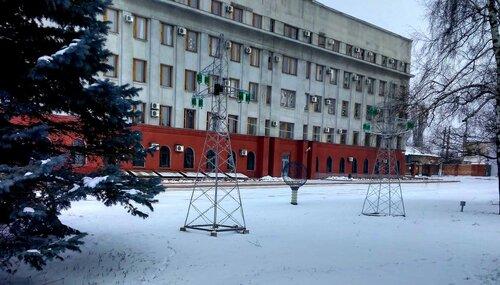 """Новогоднее украшение возле """"Донбассэнерго"""""""