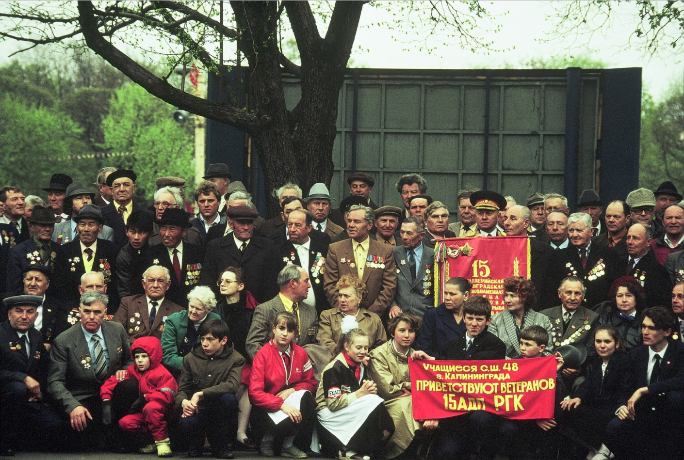Встреча ветеранов войны
