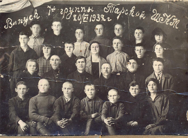 1939. Выпуск 7-й группы Тарской ШНМ. 20 июня