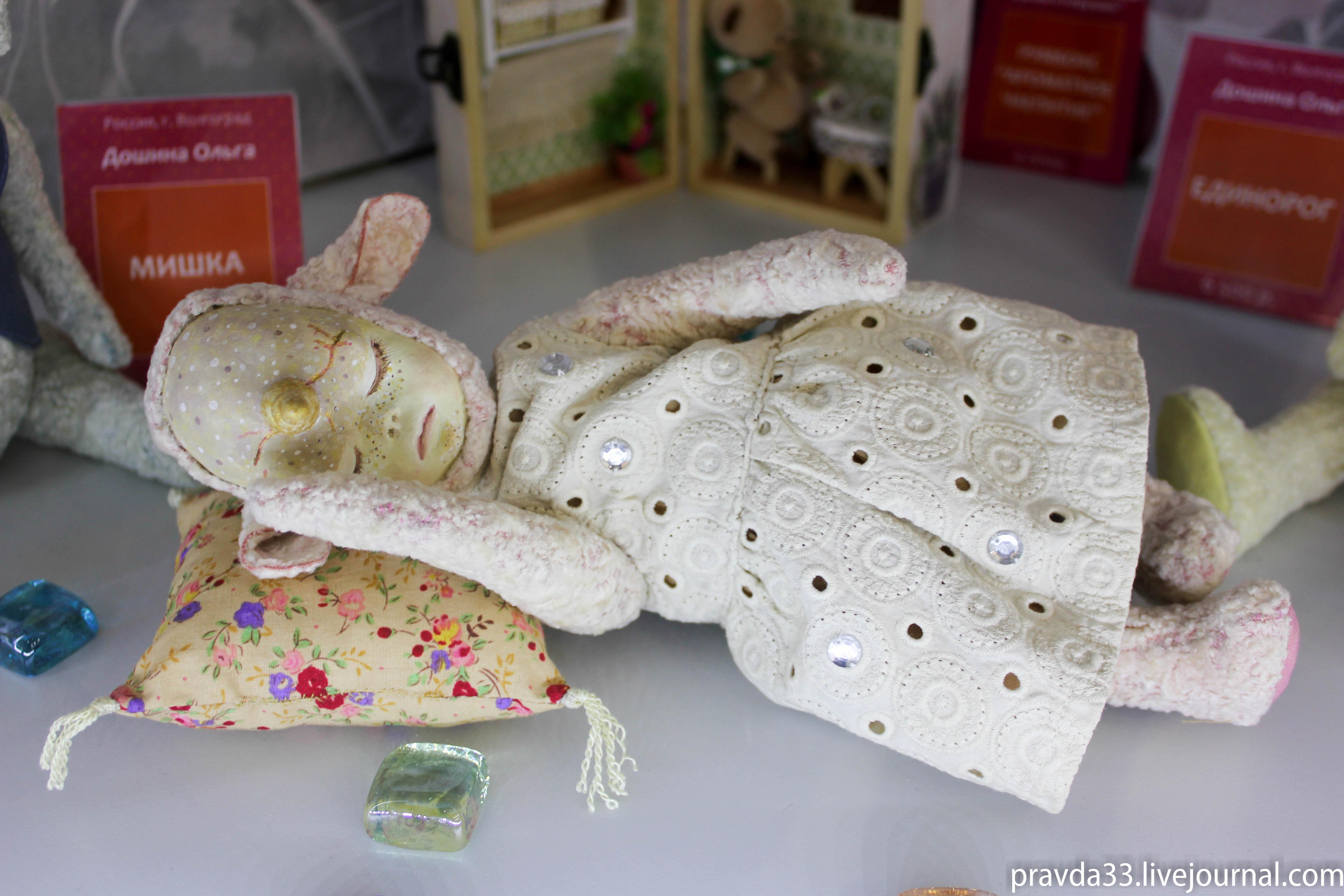 Выставка кукол в Триумфе 2017-31.jpg