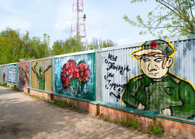 Праздничный граффити