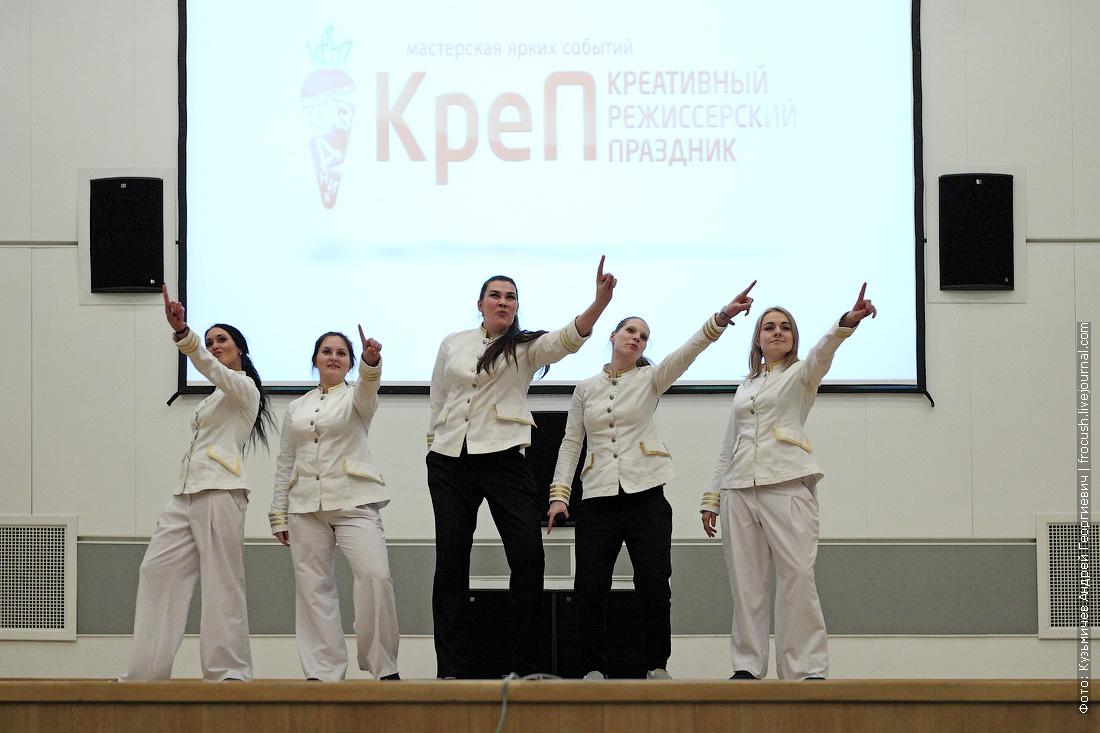 команда КреП на VIII Всероссийском фестивале анимационных команд в сфере туризма и шоу-бизнеса фотография