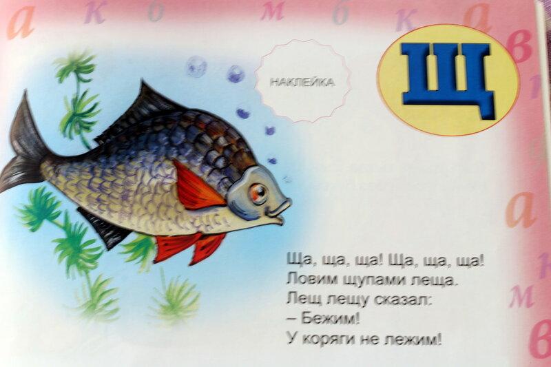 азбука10.jpg