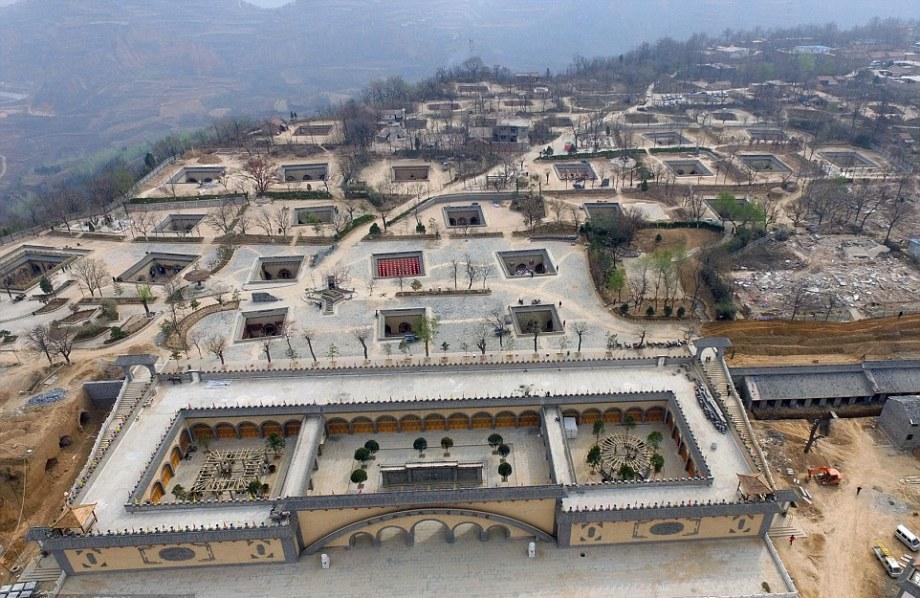 Удивительная «Невидимая деревня» в Китае
