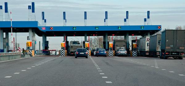 Для Российских дорог вводят новую систему оплаты