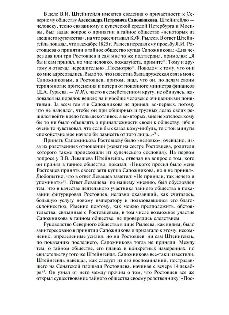 https://img-fotki.yandex.ru/get/47741/199368979.25/0_1c0942_f5ceb988_XXXL.jpg