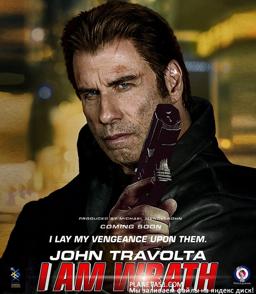 Я есть гнев / I Am Wrath (2016/WEB-DL/WEB-DLRip)