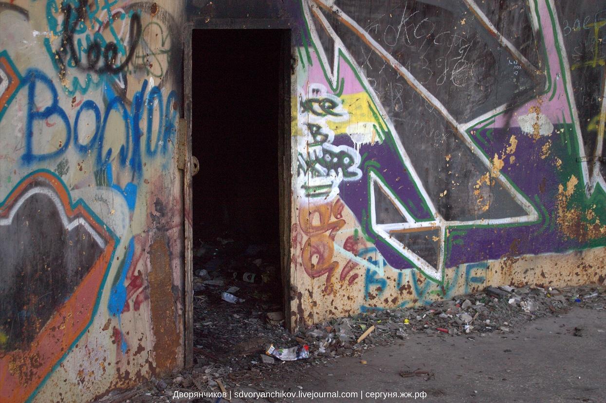 Волгоград - заброшенная танцплощадка - 5 апреля 2016