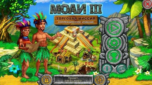 Моаи 3: Торговая миссия. Коллекционное издание | Moai 3: Trade Mission CE (Rus)