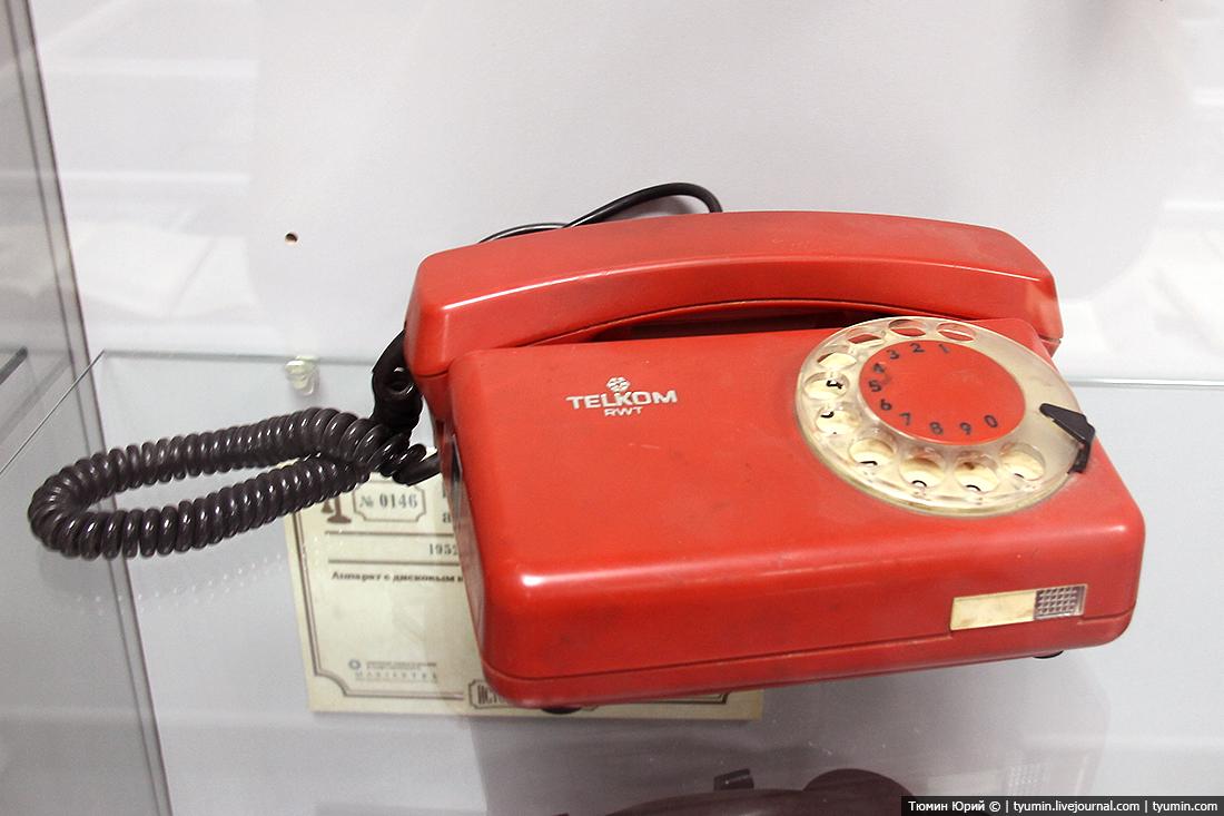 музей телефона