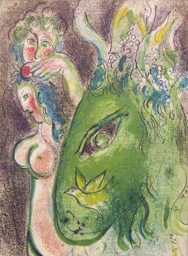 Марк Шагал. Рай.