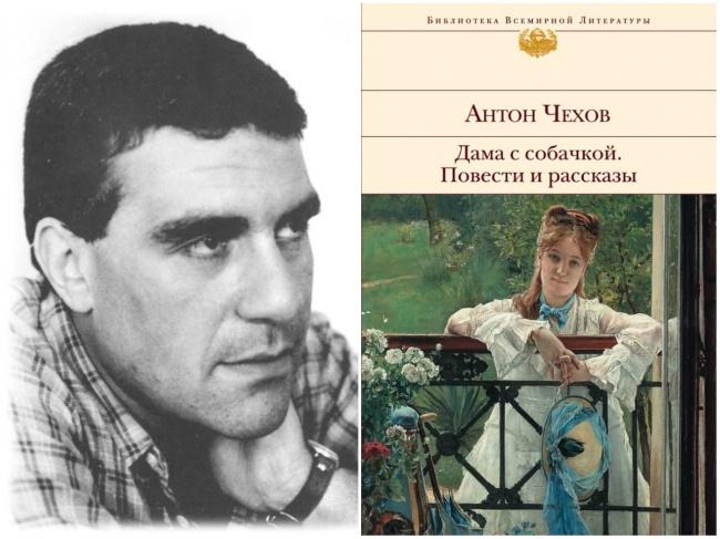 Сергей Довлатов нераз говорил, что хочет походить втворчестве наЧехова, чьи рассказы иповести не
