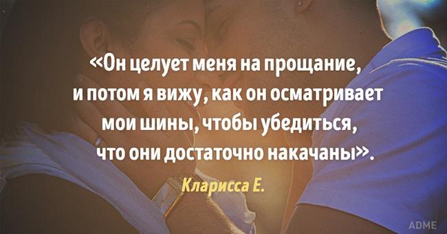 25способов сказать «Ятебя люблю», неговоря нислова