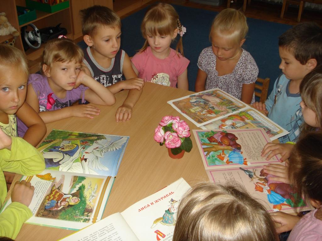 читать модно,донецкая республиканская библиотека для детей,мероприятие для детей,пропаганда чтения