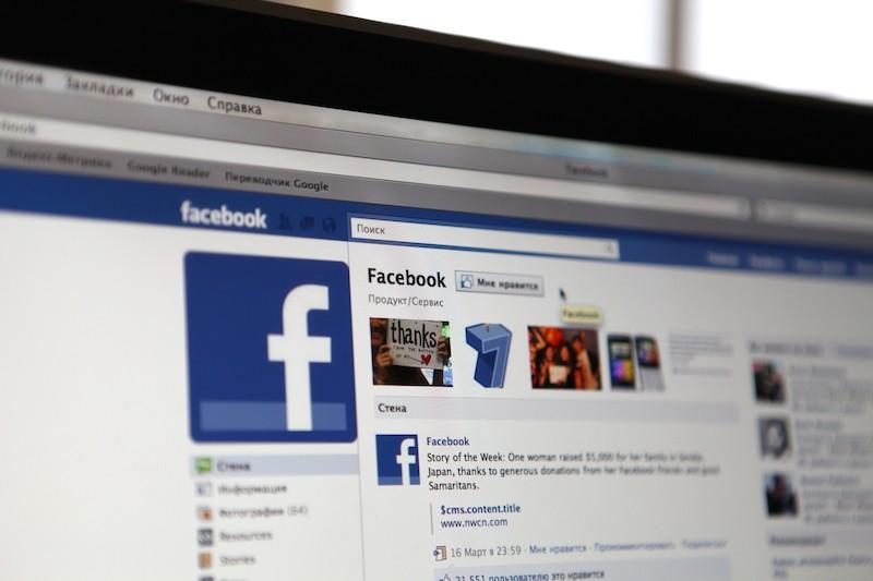 Ученые назвали главную опасность социальных сетей— Депрессия иизоляция