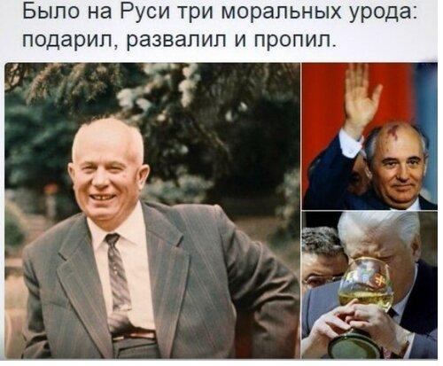 Россия и Запад: Политика в картинках #26
