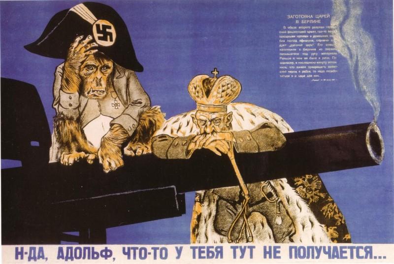 20160521_Кирилловичи и Бессмертный полк-pic1-плакат