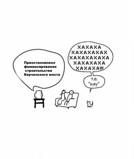Крым или крымнаш две больших разницы - Страница 32 0_dfe2f_c470f1ed_orig