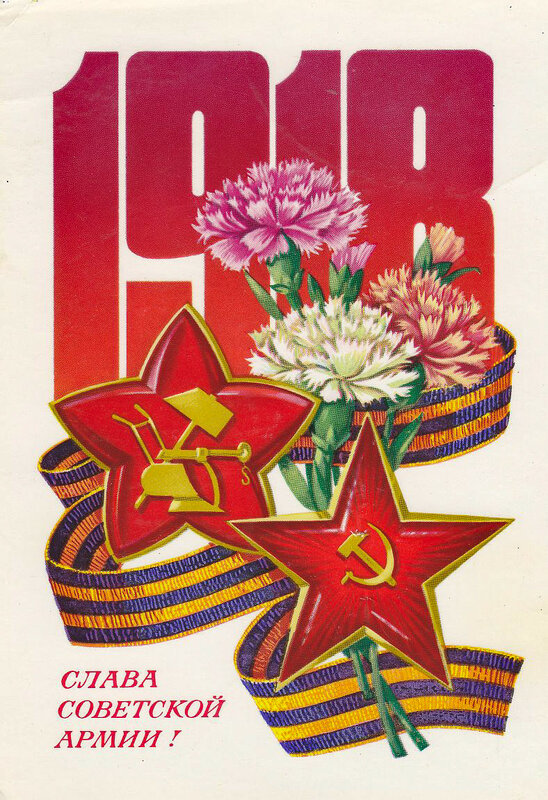 слову с днем армии 23 февраля открытки фотографы