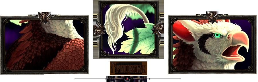 https://img-fotki.yandex.ru/get/47741/47529448.e1/0_cfa36_c205af9d_orig.png