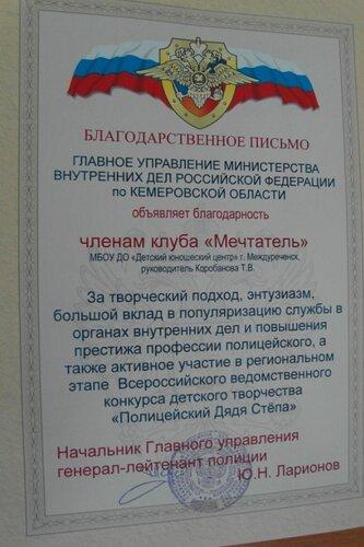 SAM_3704.JPG