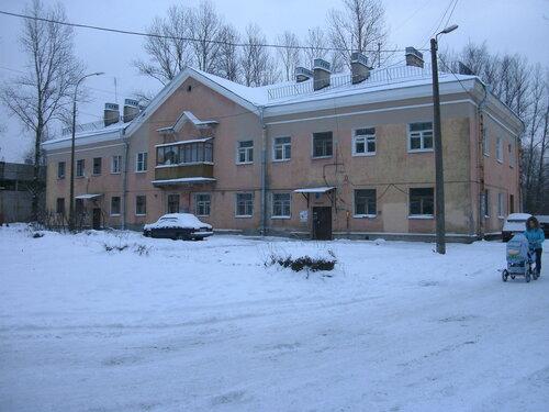 Загородная ул. 46