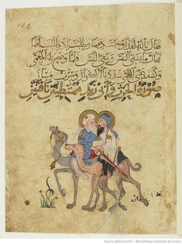 Сцена прощания Абу Зейда ас-Серуджи и аль-Хариса ибн Хаммам, из Макамат авторства Аль-Харири, около 1240 г..jpg