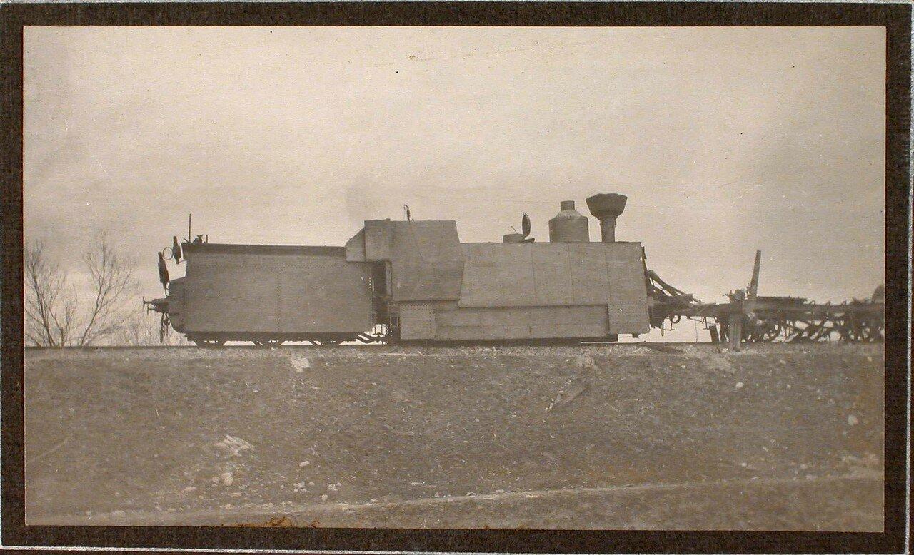 45. Вид бронированного поезда