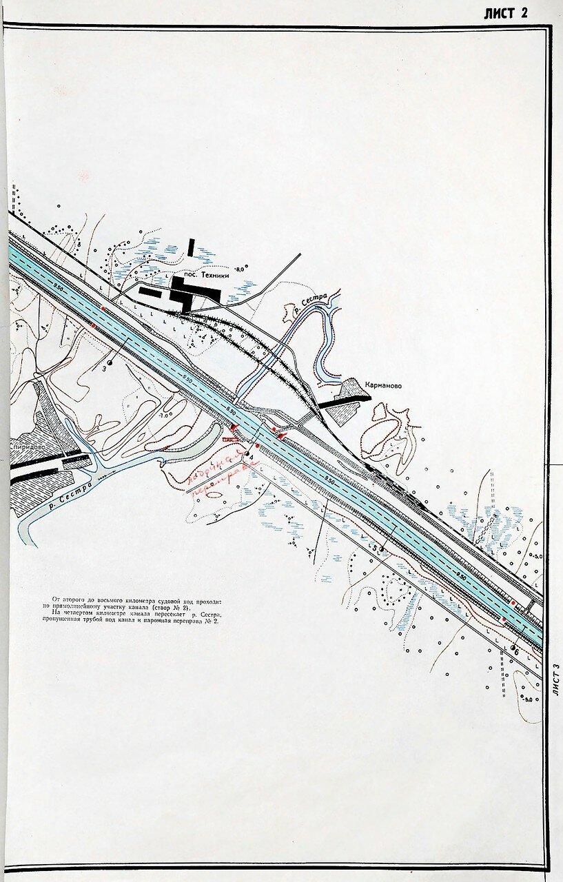 05. Лист 2. Река Сестра