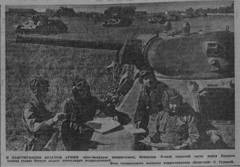 газета Известия, 18 октября 1941 года