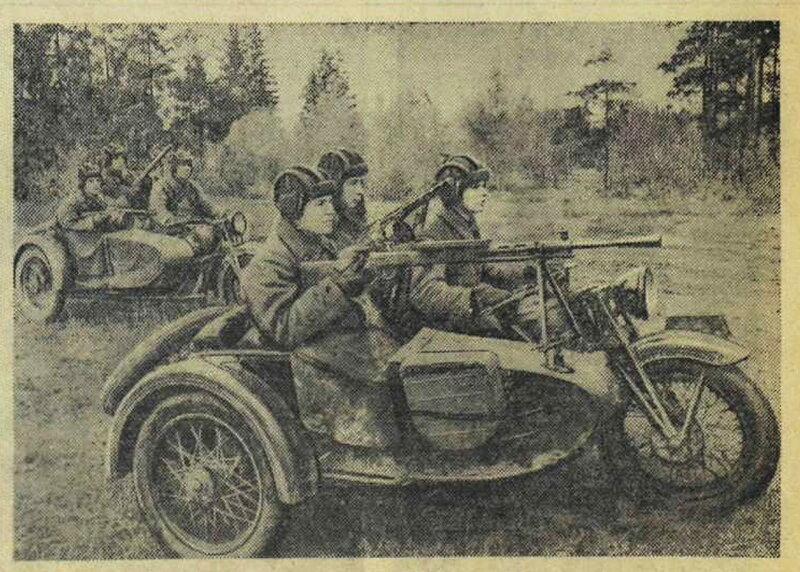 Красная звезда, 14 октября 1941 года