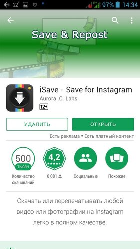 iSave - Save for Instagram