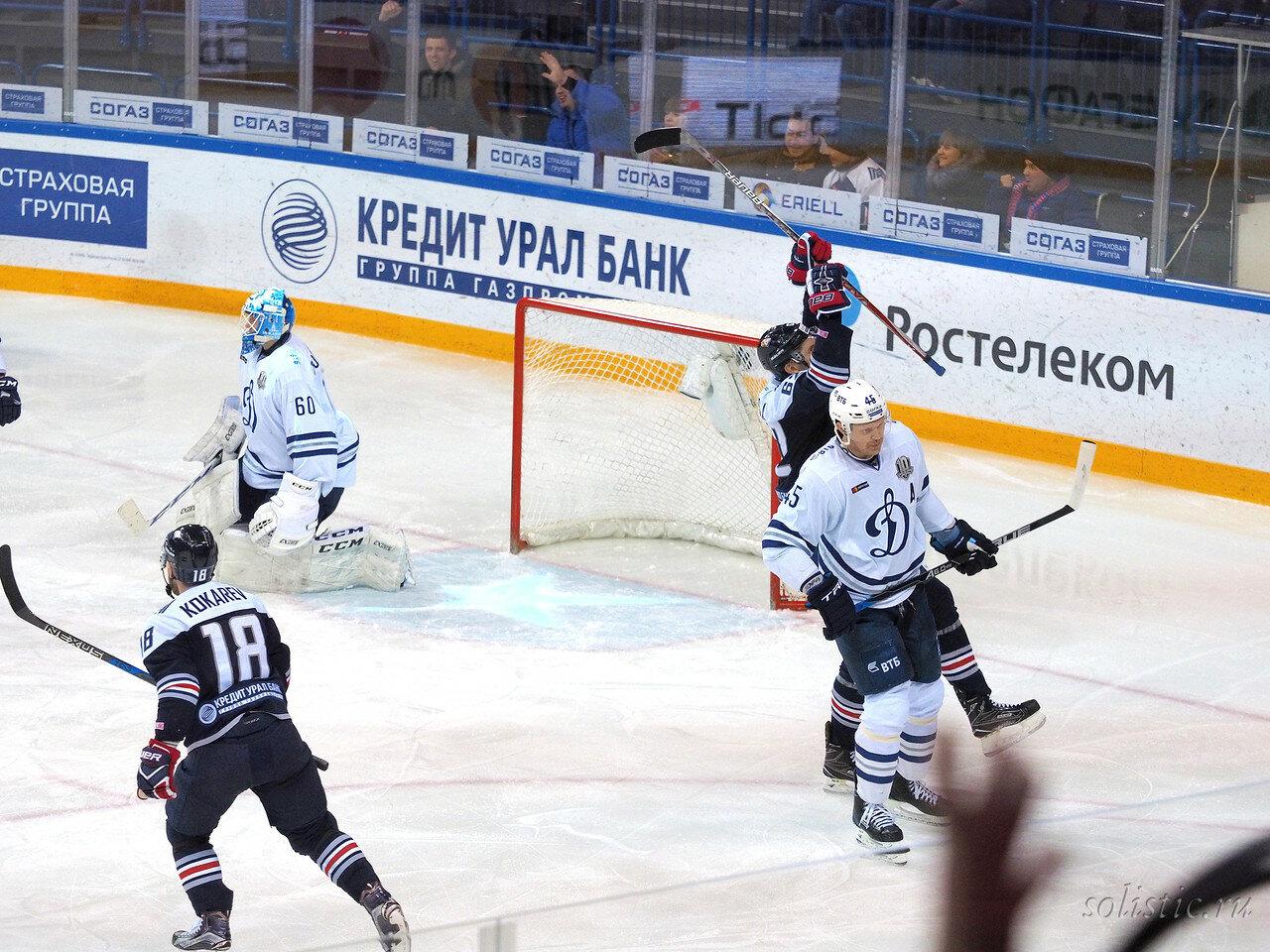 128 Металлург - Динамо 27.12.2017