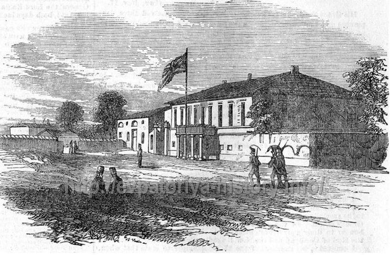 1855 Евпатория. Резиденция капитана Брока.jpg