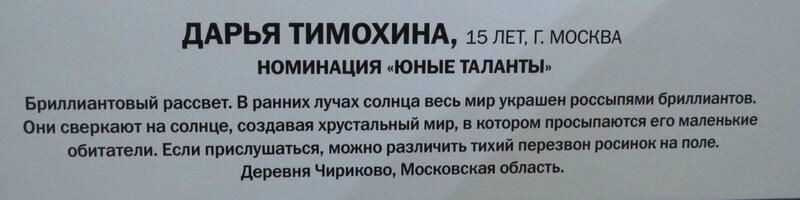 https://img-fotki.yandex.ru/get/477464/140132613.6a6/0_240af9_252f787c_XL.jpg