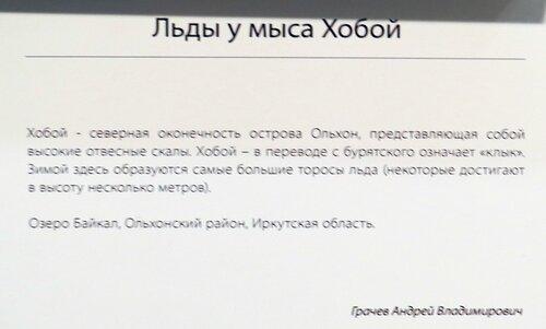 https://img-fotki.yandex.ru/get/477464/140132613.6c3/0_243f76_a0395803_L.jpg