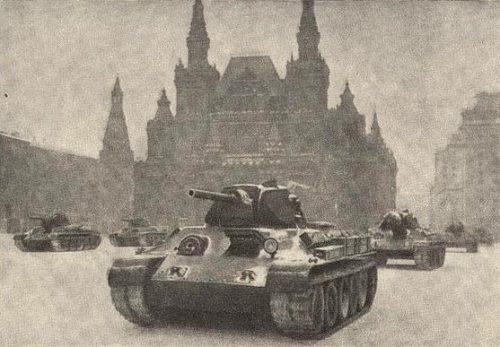 День проведения военного парада на Красной площади 1941 г. Танковые подразделения