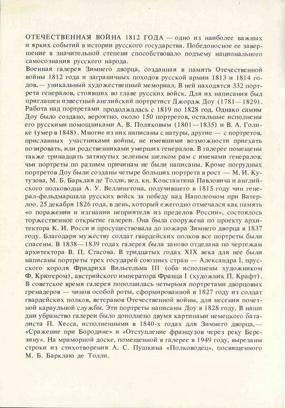 https://img-fotki.yandex.ru/get/477464/199368979.11c/0_224a03_c14bd826_XL.jpg