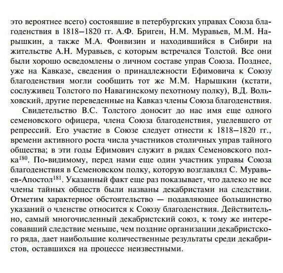 https://img-fotki.yandex.ru/get/477464/199368979.78/0_209448_e43ac0c1_XXXL.jpg