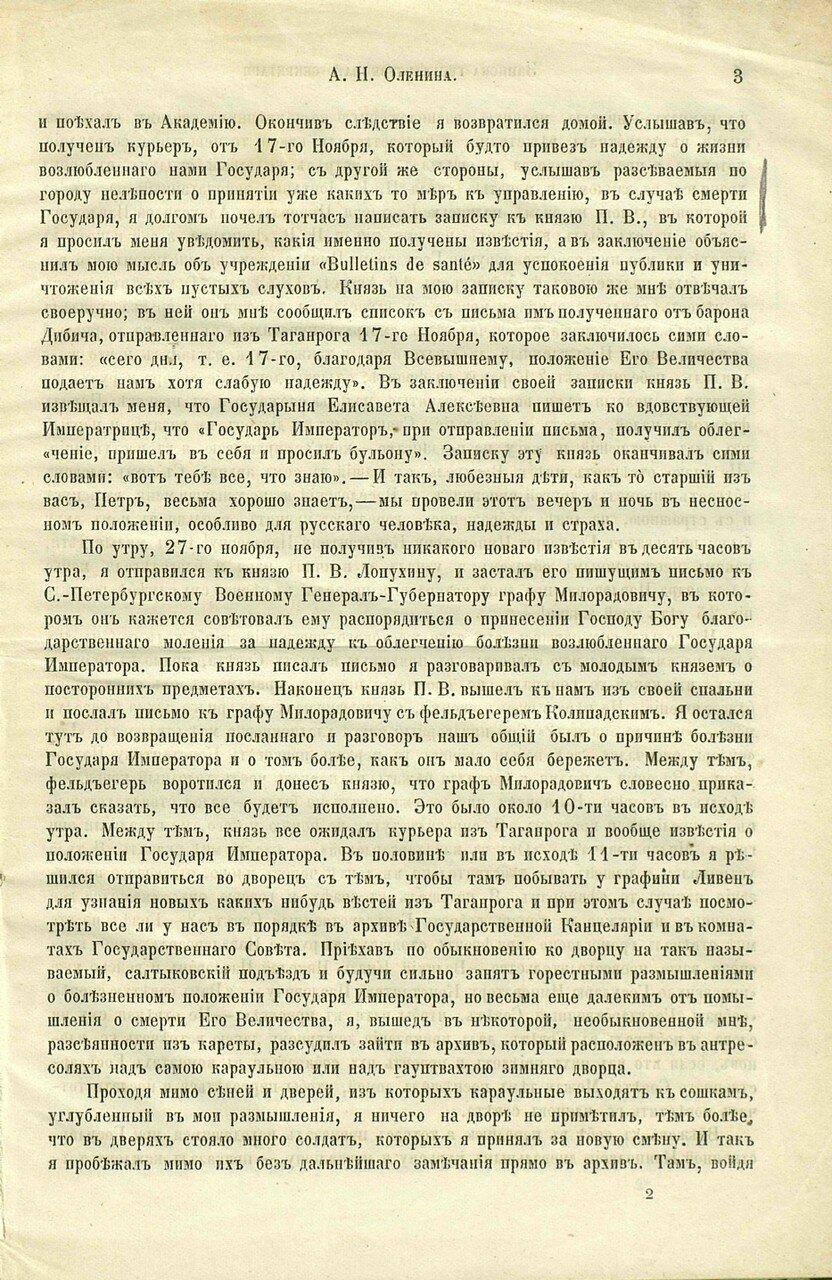 https://img-fotki.yandex.ru/get/477464/199368979.ad/0_217433_e43d87b5_XXXL.jpg