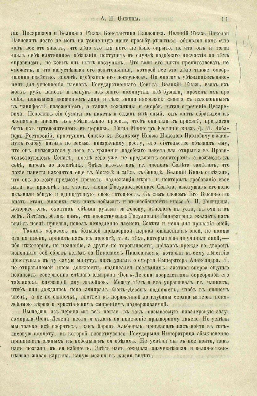 https://img-fotki.yandex.ru/get/477464/199368979.ad/0_21743b_396ae9c8_XXXL.jpg