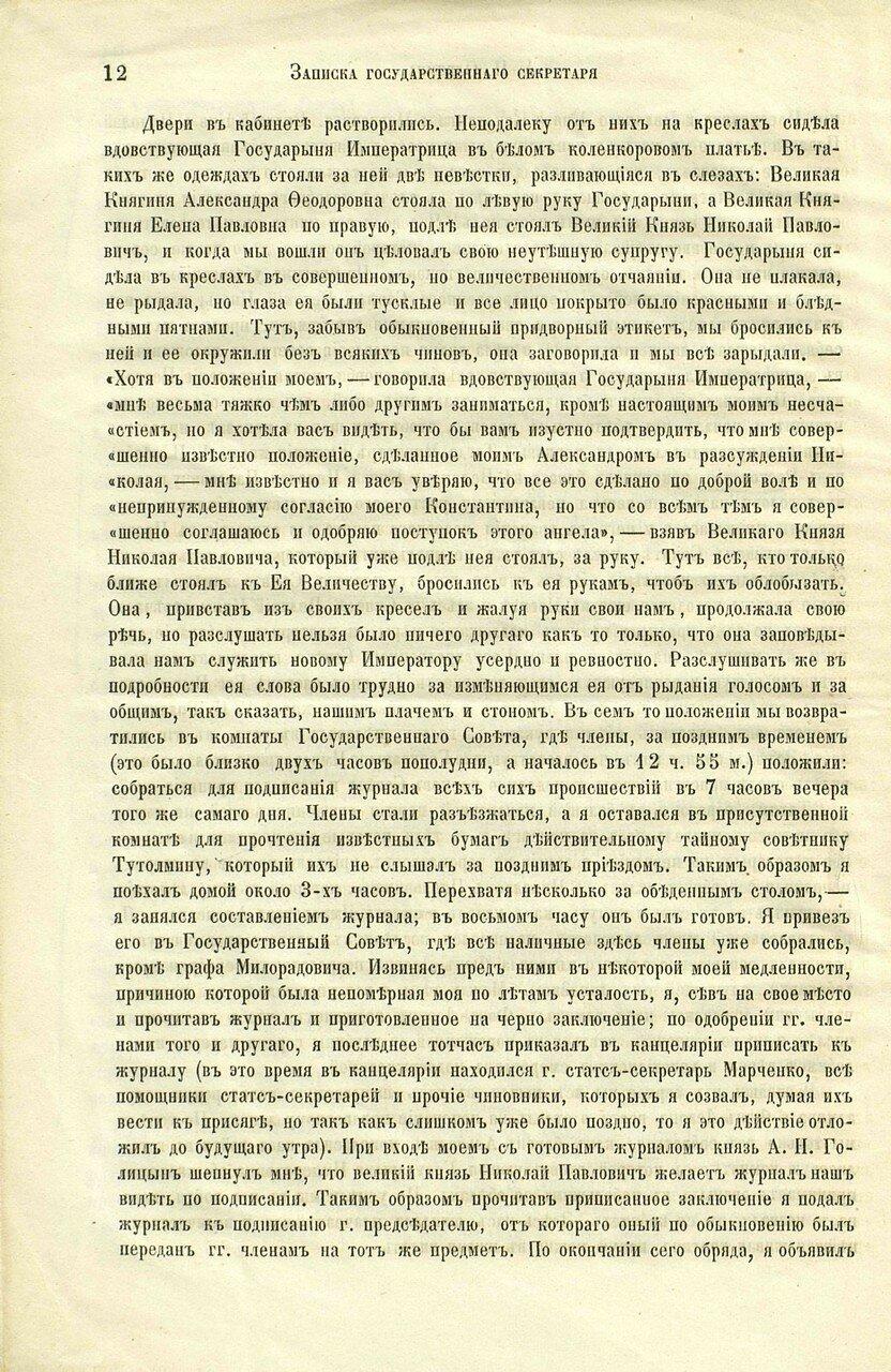 https://img-fotki.yandex.ru/get/477464/199368979.ad/0_21743c_db98d677_XXXL.jpg