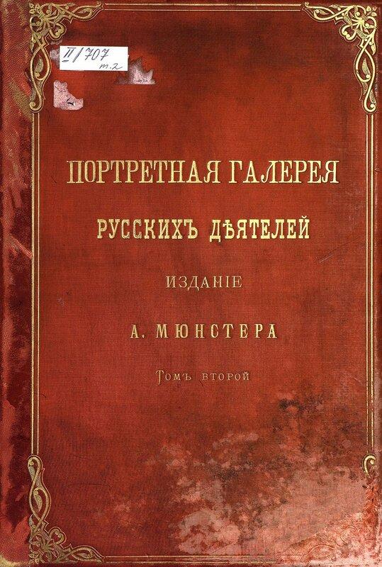 https://img-fotki.yandex.ru/get/477464/199368979.bd/0_21833a_aaea44cb_XL.jpg