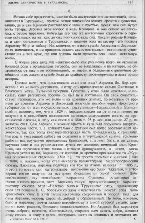 https://img-fotki.yandex.ru/get/477464/199368979.ca/0_21a2a0_6595f62f_XXXL.jpg
