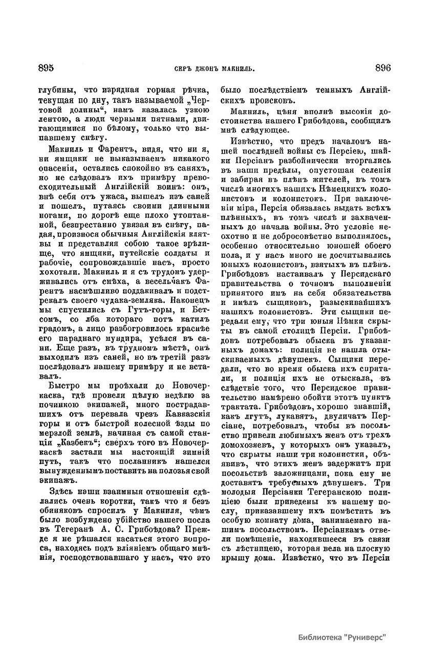 https://img-fotki.yandex.ru/get/477464/199368979.e9/0_220637_795fc24b_XXXL.jpg