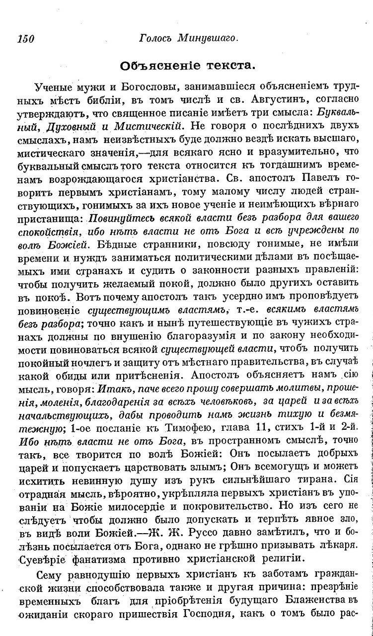 https://img-fotki.yandex.ru/get/477464/199368979.e9/0_22064a_e5882da_XXXL.jpg